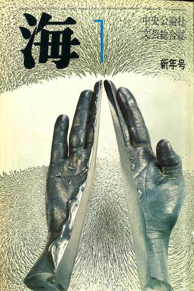 197101.jpg