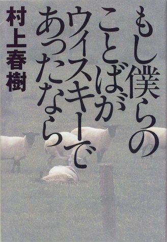 10_ウイスキー_単行本.jpg