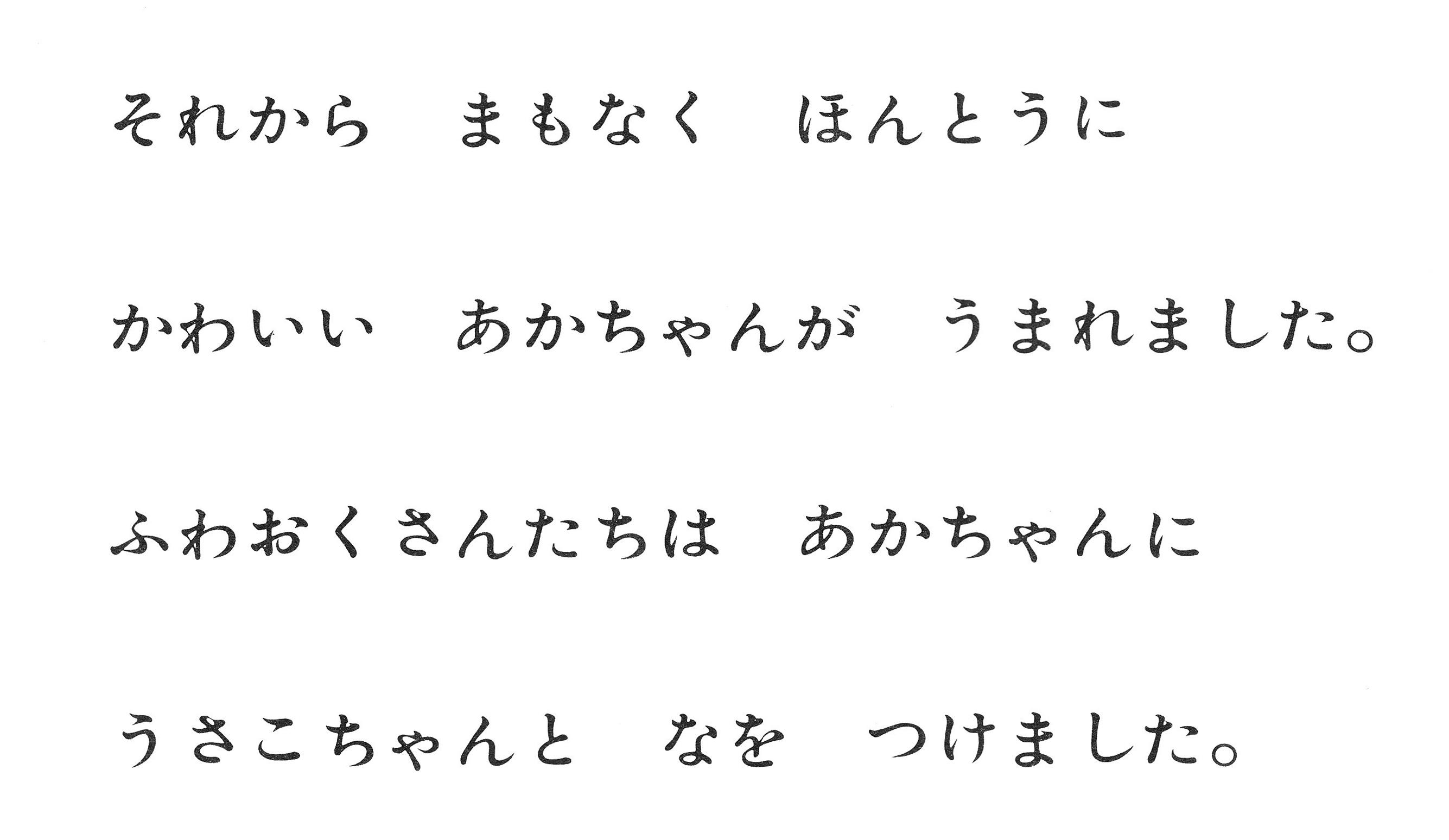 11_ちいさなうさこちゃん_旧版_t.jpg