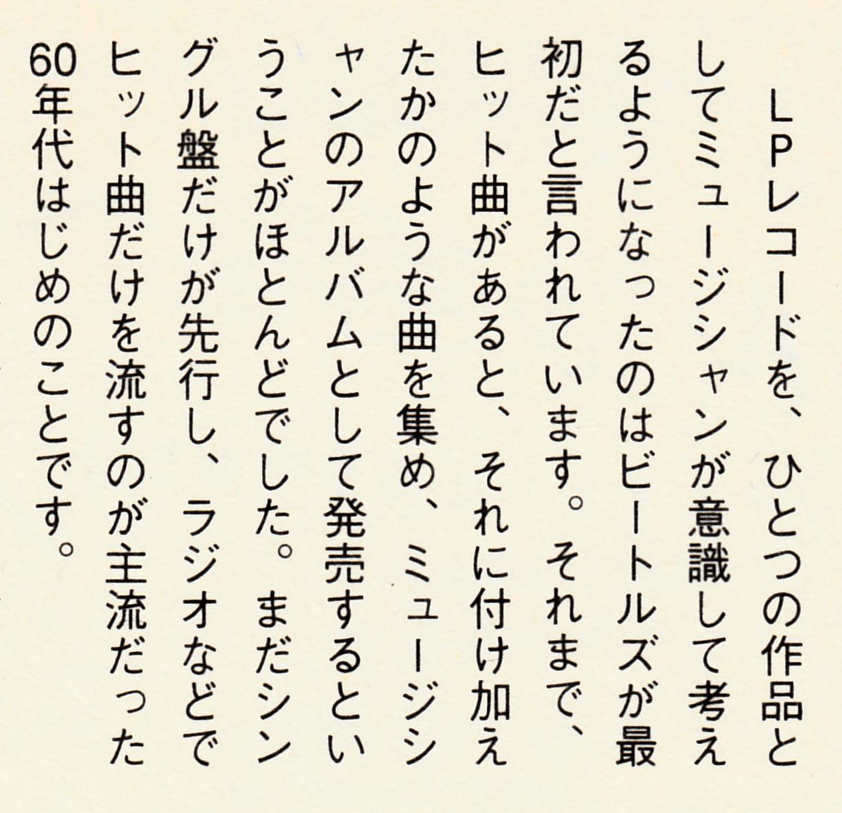 11_クウネル_2002年4月創刊準備号_キャプション_中ゴ.jpg