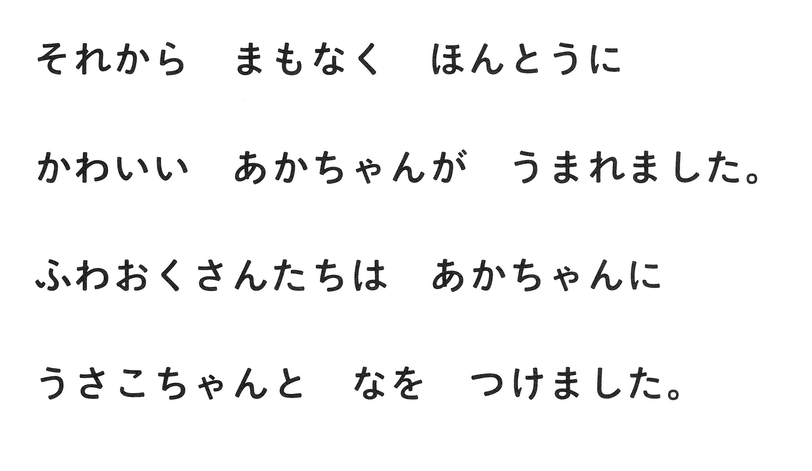 12_ちいさなうさこちゃん_改訂版_t.jpg