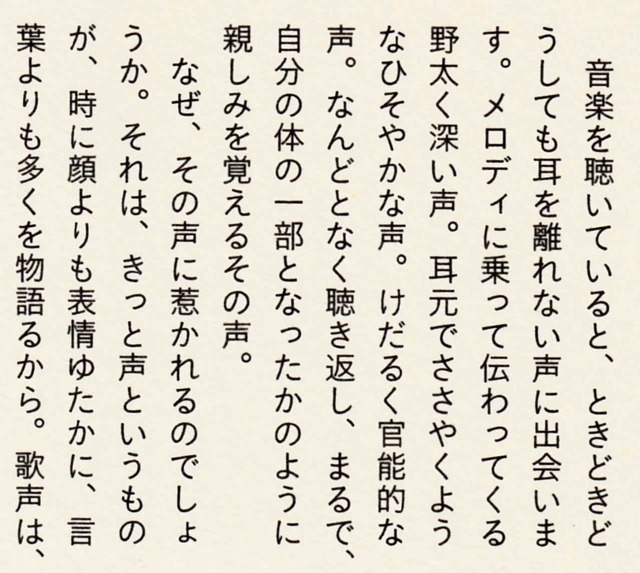 13_クウネル_2003年11月創刊号_キャプション_こぶりな.jpg