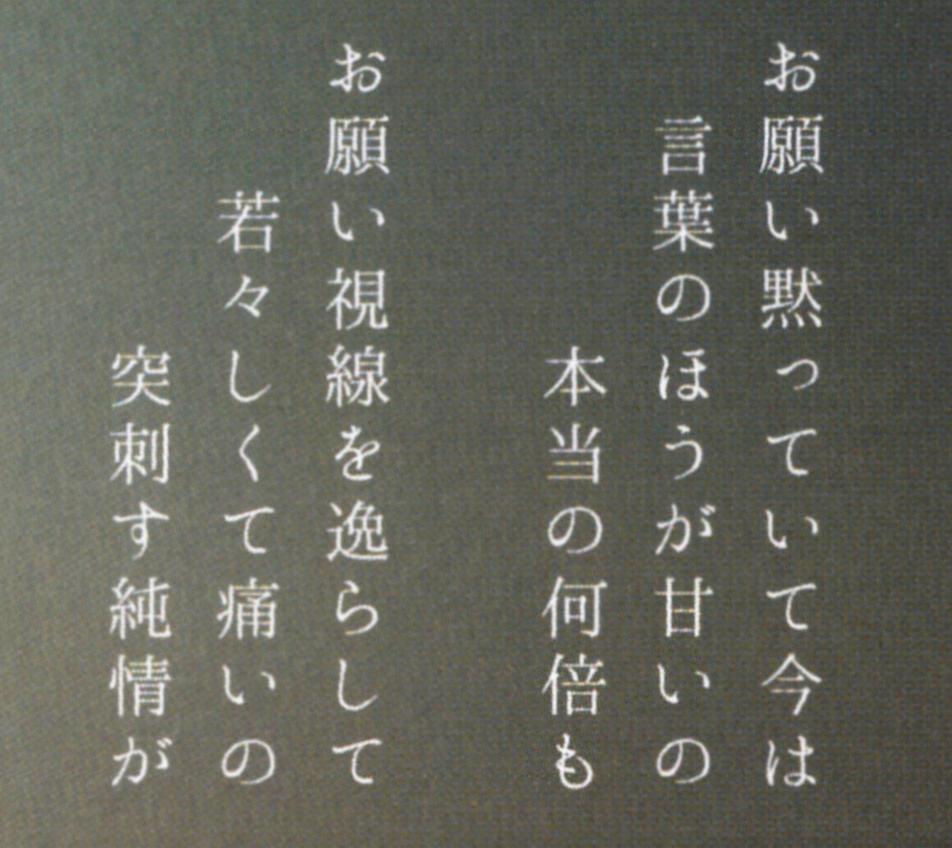 14_至上の人生_t.jpg