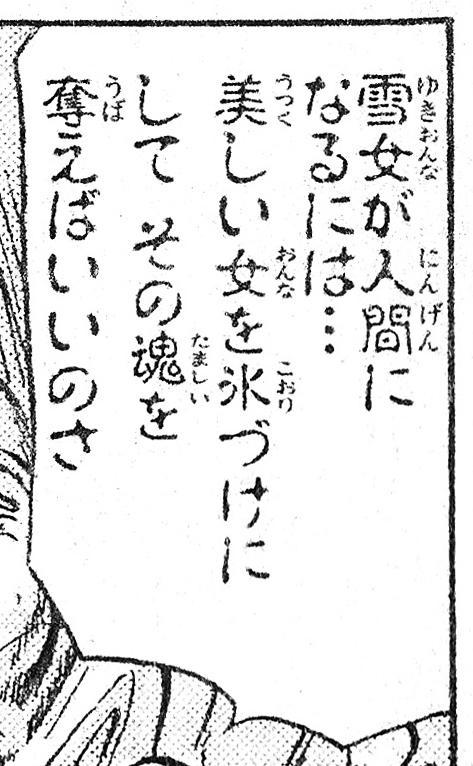 16_ぬーべー.jpg