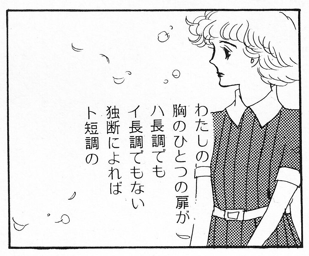 1_夏のおわりのト短調.jpg