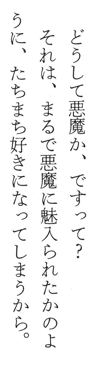 2_楽々ケーキづくり_本文.jpg