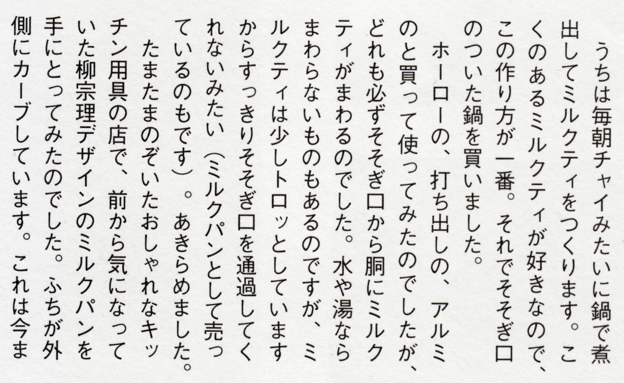 3_アルネ1_t.jpg