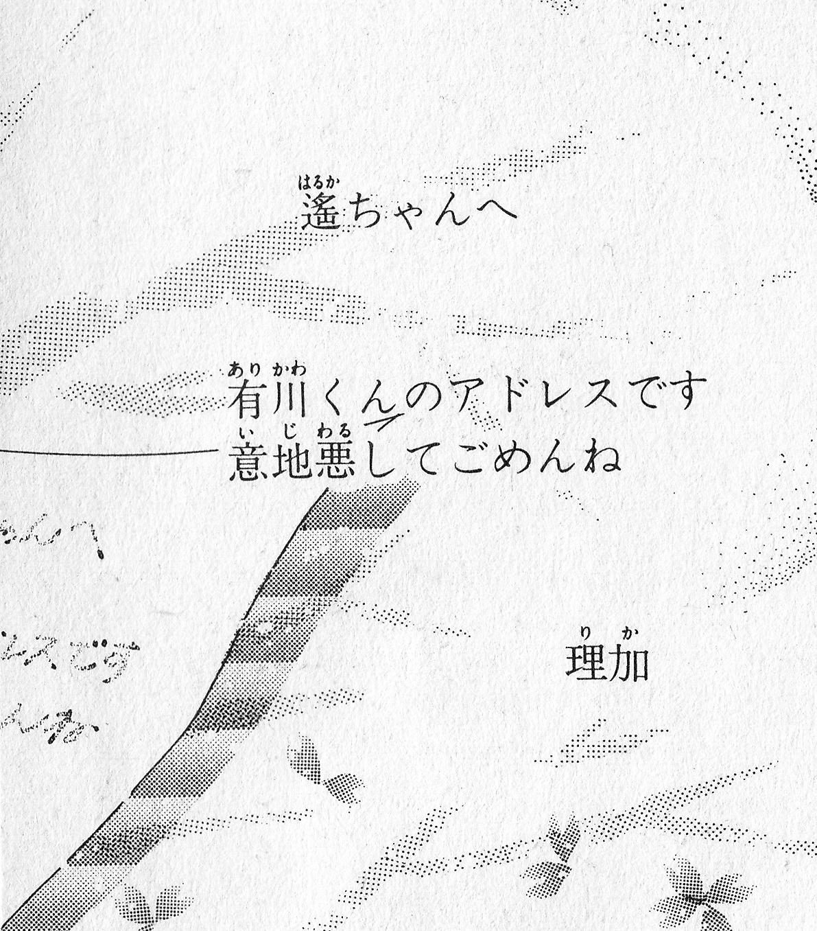 3_マリブル_4巻.jpg