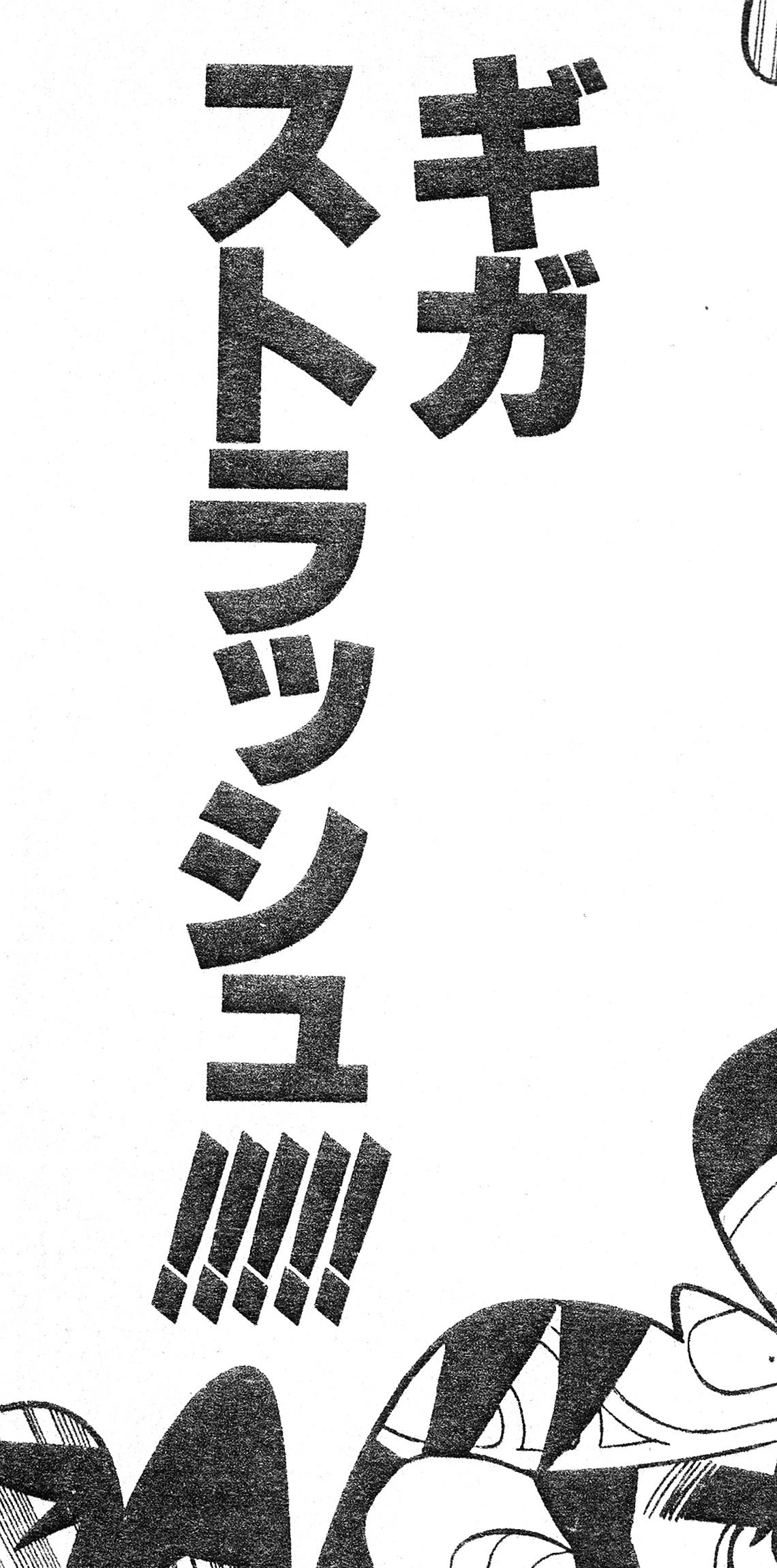 4_ダイの大冒険.jpg