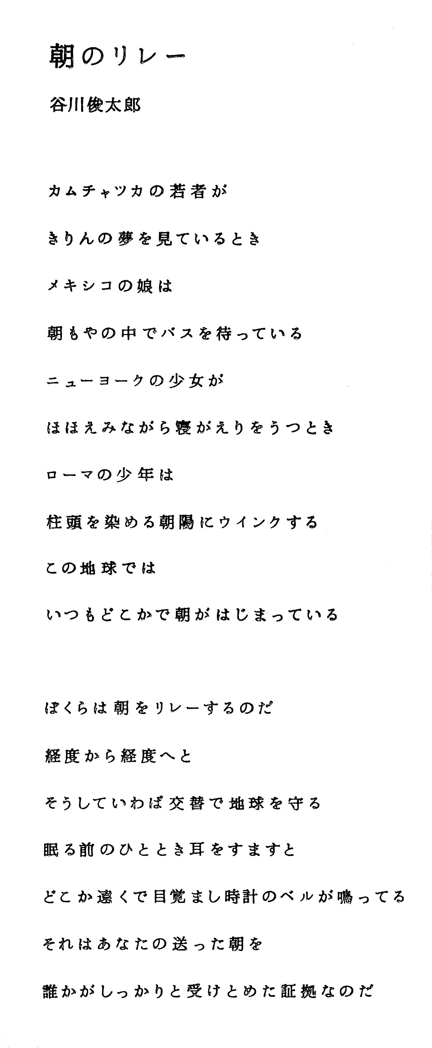 4_ネスカフェ_2003年.jpg
