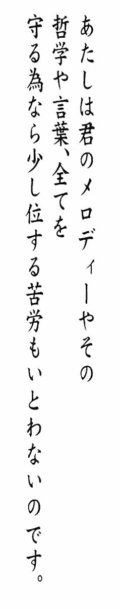 4_幸福論_t.jpg
