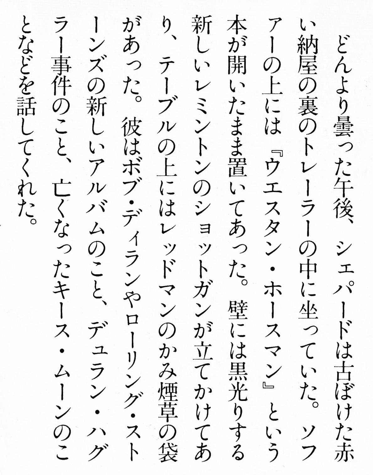 4_Switch_1985_創刊号_中明.jpg