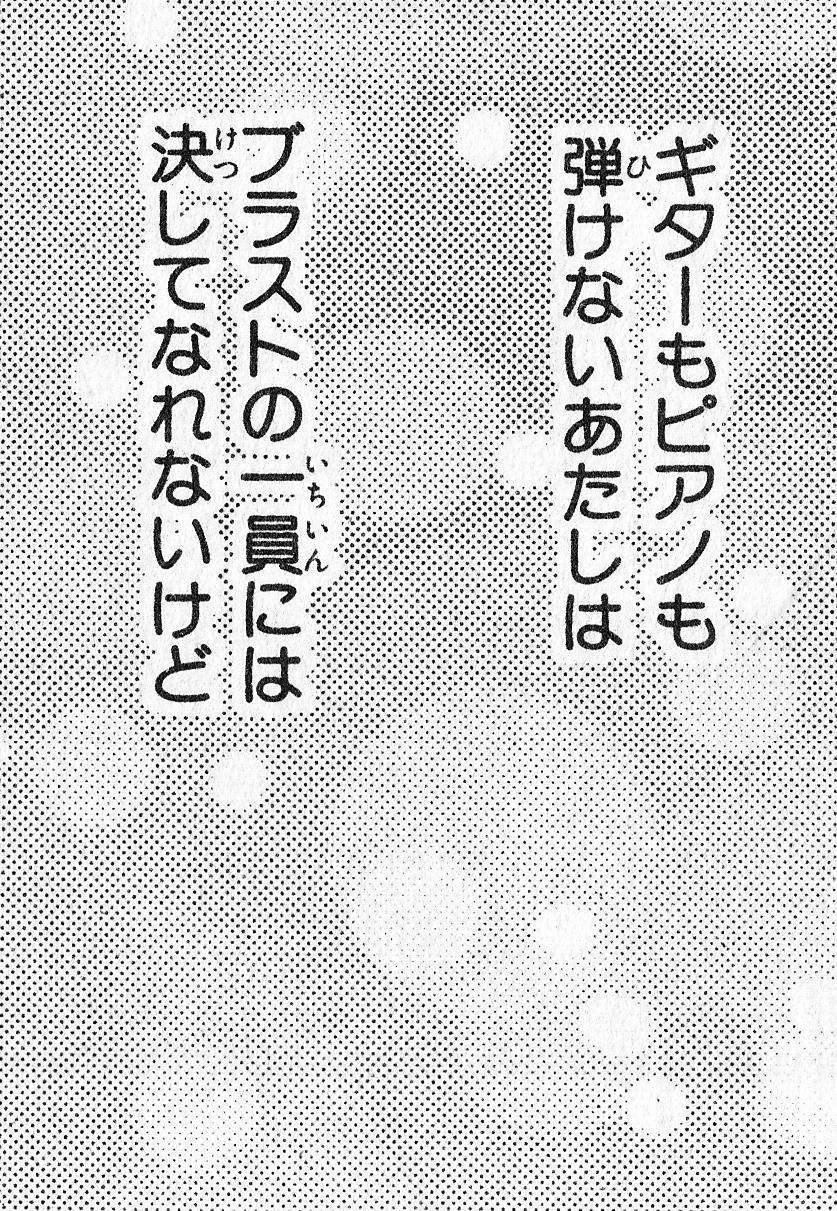 5_NANA_7巻.jpg