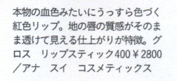 5_style_200109_美容.jpg