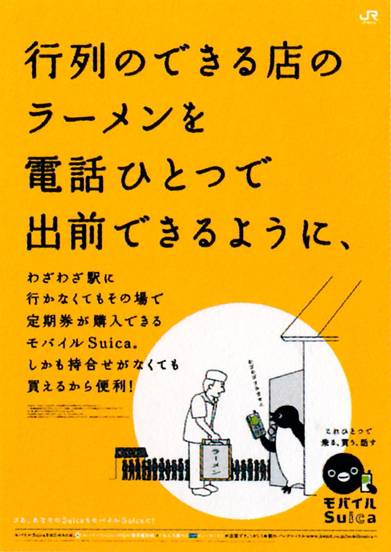 6_スイカ_2006年.jpg
