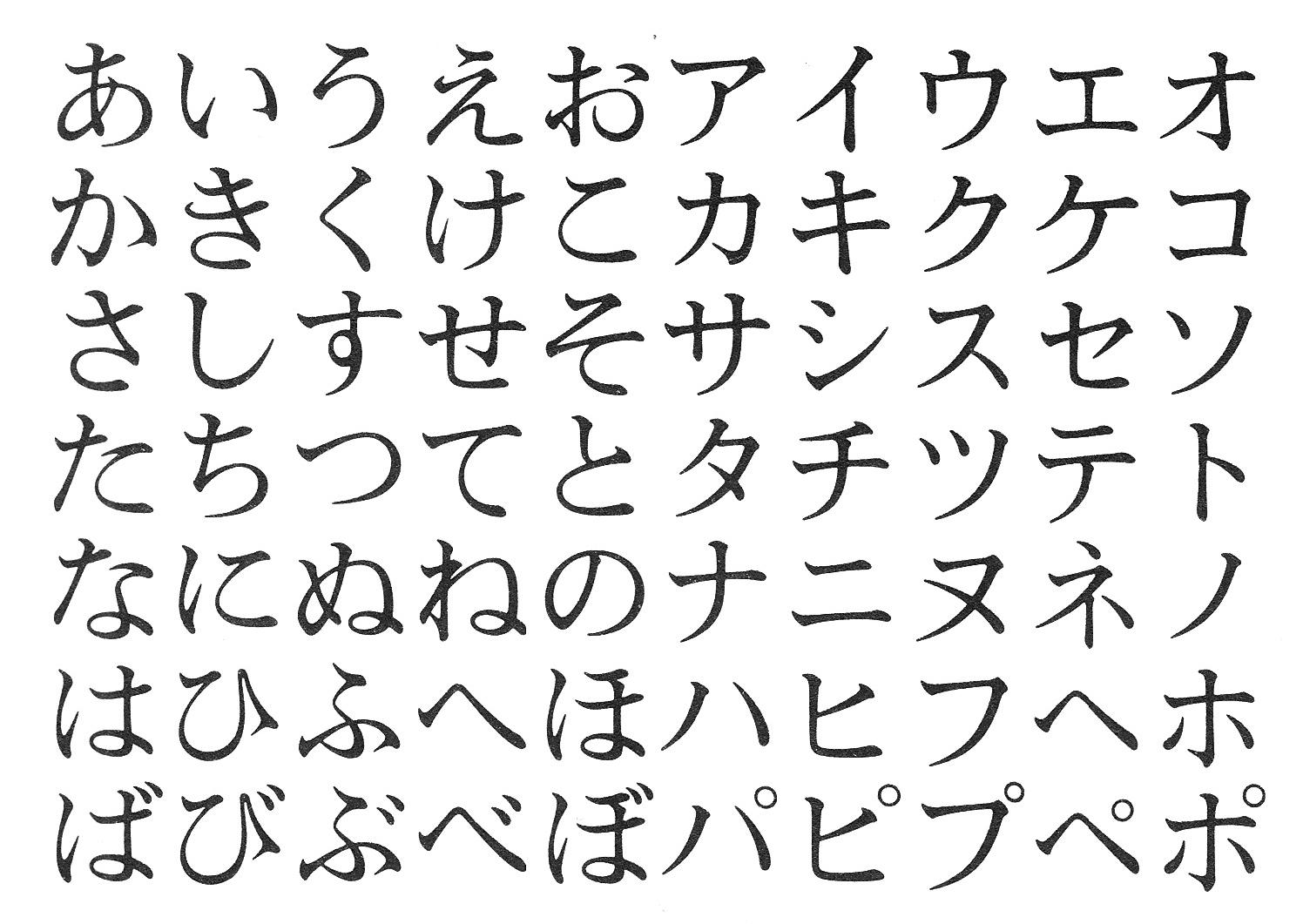 6_テレビ太明朝.jpg