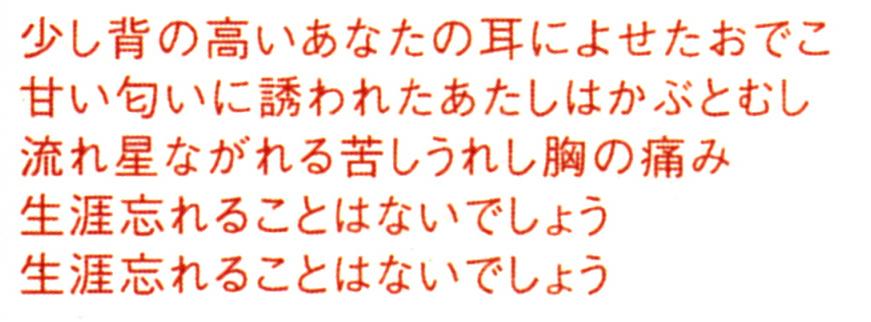 7_カブトムシ_t.jpg