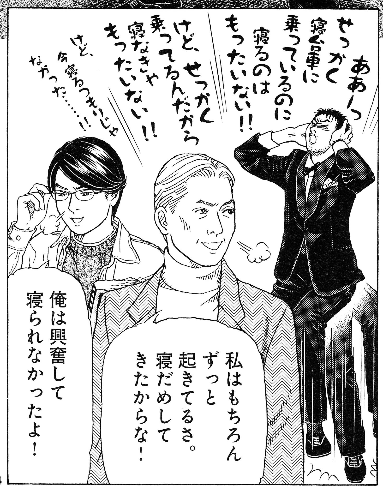 7_月館の殺人.jpg