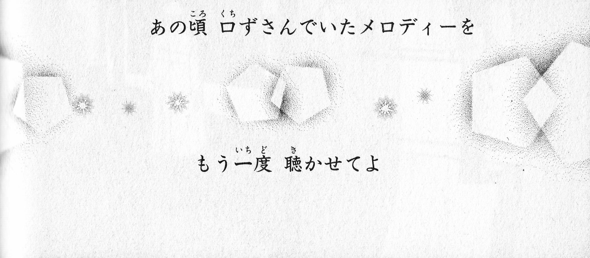 7_NANA_2巻.jpg