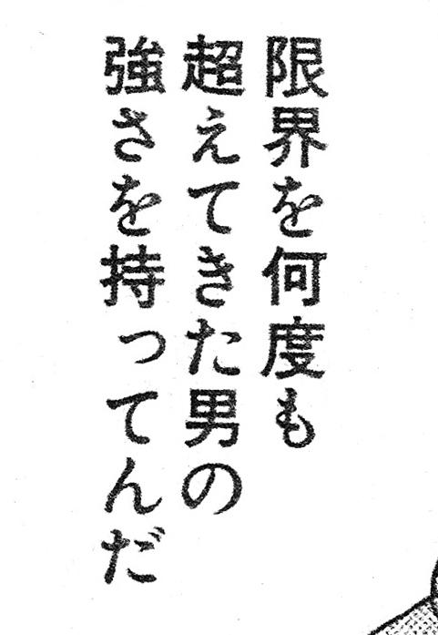 8_キングダム_21巻_t.jpg