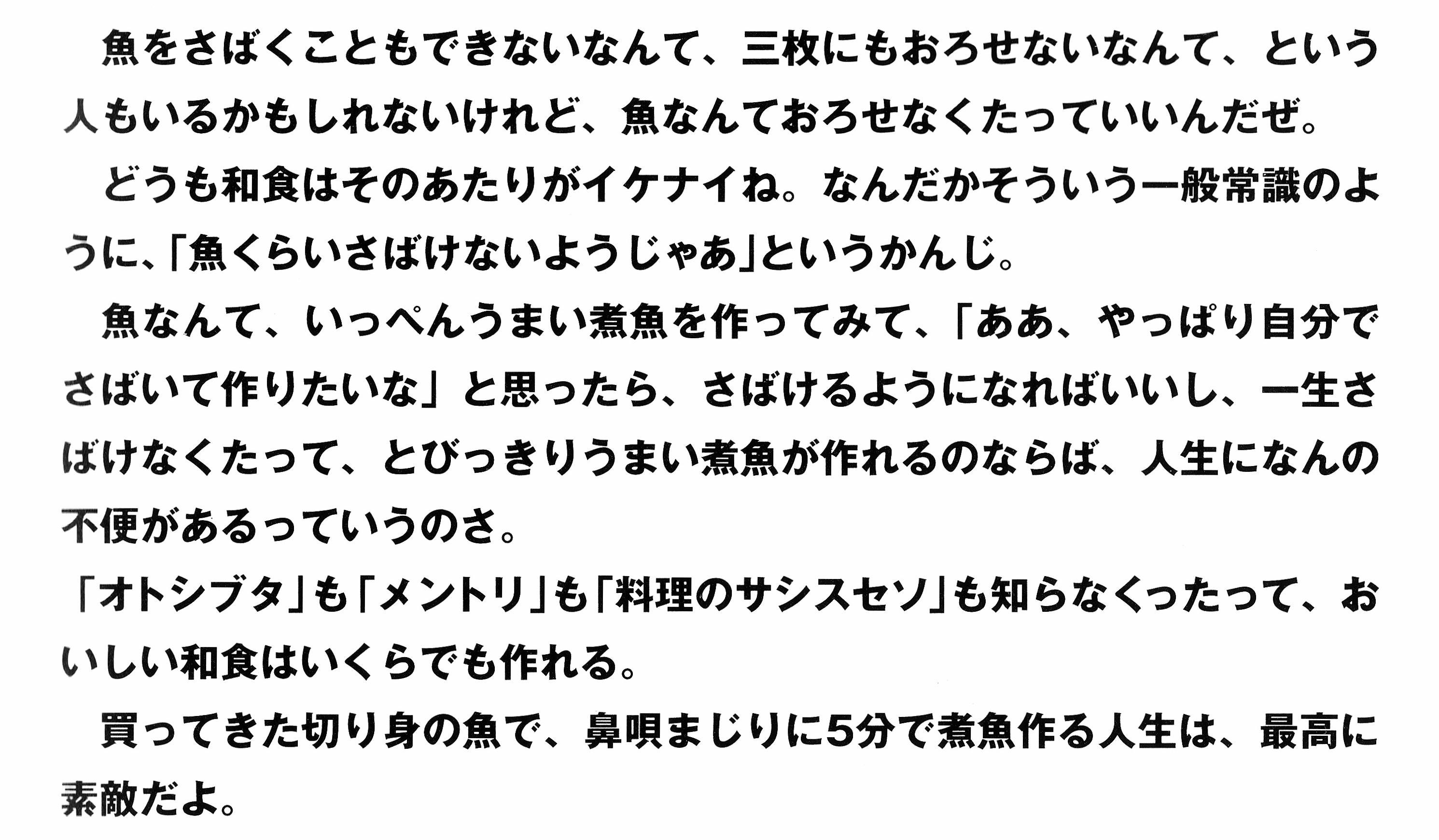 8_ケンタロウの和食.jpg