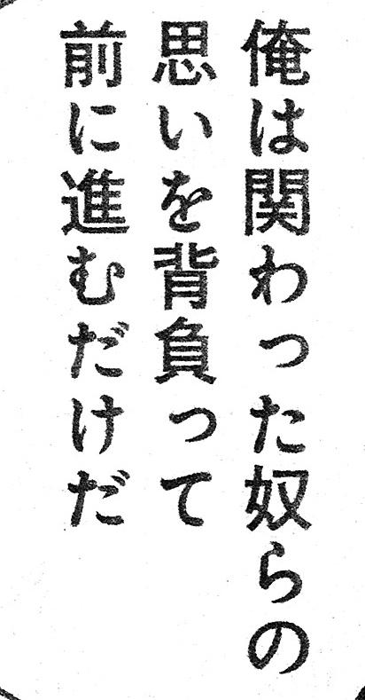 9_キングダム_22巻_t.jpg