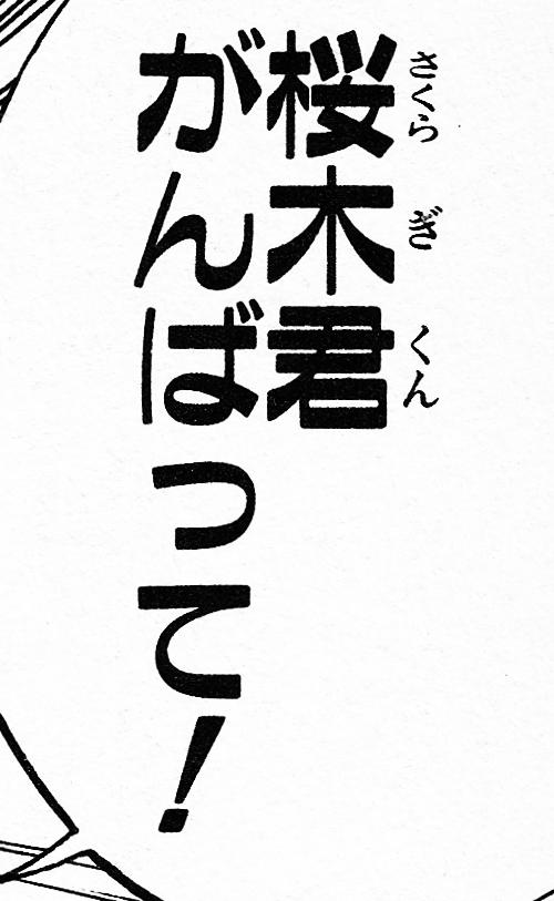 9_スラムダンク.jpg