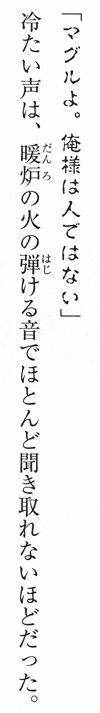 9_多書体例4_炎_p25.jpg