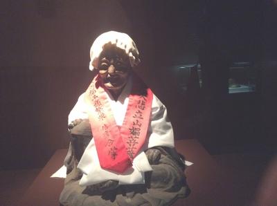 tateyama_2.jpg